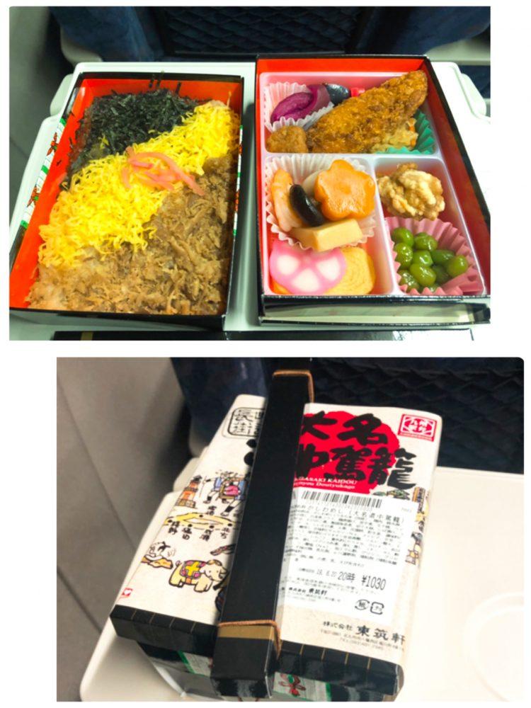 出張マッサージin神戸①